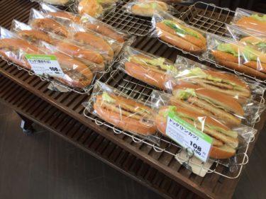 倉敷中島ハピーズ『パンタジー』全品100円でカレーパンと無料コーヒー!