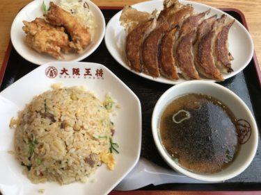 倉敷老松『大阪王将』担々麺にチャーハンと鶏唐揚げ付き餃子セットランチ!