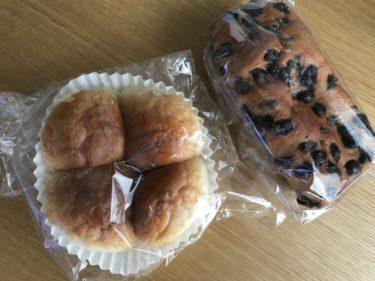 岡山一番街『R Baker(アールベイカー)』お米の塩パンとジャーマンソーセージ!