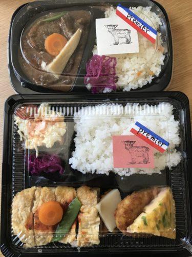 倉敷美観地区『プルミエ』フレンチの特製ランチ弁当とビーフストロガノフ!