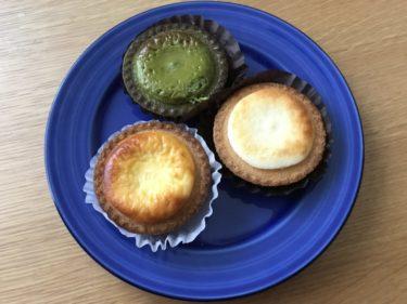 岡山駅さんすて『BAKE(ベイク)』抹茶とレモンの焼き立てチーズタルト!