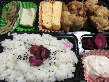 全国にある『まいどおおきに食堂』お弁当のテイクアウトが実はコスパ抜群!