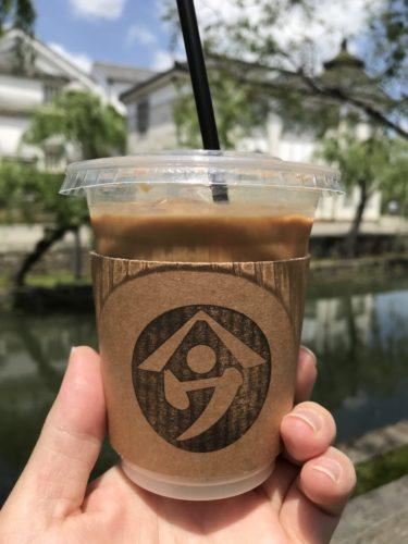 倉敷美観地区『ヤマウコーヒースタンド』蒲鉾店の抹茶ラテとカフェラテ!
