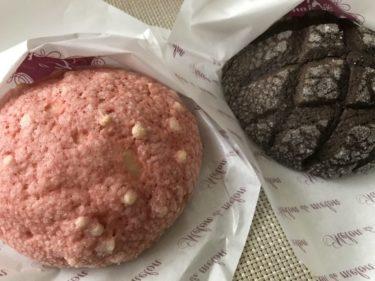 倉敷昭和『メロンドゥメロン』あまおうイチゴとリッチチョコメロンパン!