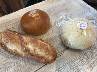 岡山三浜町『パン工房かおりほのか』生クリームメロンパンとあんバター!