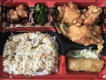 『大阪王将』餃子やチャーハン弁当が宅配デリバリーとテイクアウトで便利!