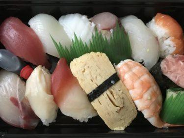 新倉敷玉島『居酒屋わをん』ミックスフライ弁当と握り寿司をテイクアウト!