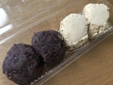 倉敷玉島『甘党の店やまと』北海道産小豆で優しい甘さのきな粉おはぎ!