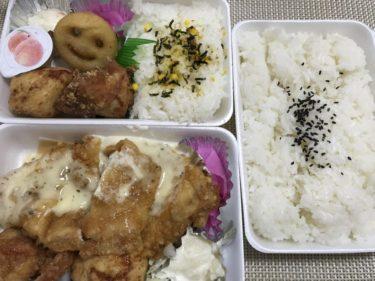 倉敷中庄『鶏笑』グランプリ最高金賞のチキン南蛮と若鶏のから揚げ弁当!