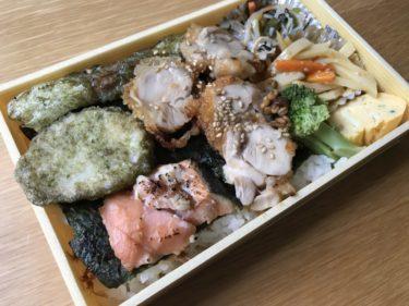 倉敷美観地区『あまみね』創作和食店のとりめしとのり弁当をテイクアウト!