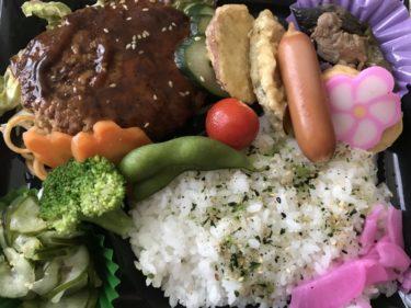 倉敷日ノ出町『はまや』ハンバーグ弁当と鶏のから揚げ弁当テイクアウト!