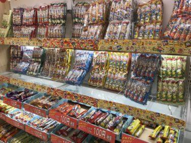 イオン岡山『ダイソーおかしやさん』日本でここだけ100円お菓子専門店!
