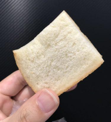 イオン岡山『偉大なる発明』無添加生クリームと国産バターの高級食パン!