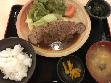 倉敷駅前『居酒屋大阪満マル』ステーキ定食とチキン南蛮ランチで食べ放題!