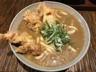岡山円山『うどんのまるえん』さんま出汁の鴨つけ麺と鶏天カレーうどん!