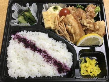 倉敷駅『KURASHIKI BENTO STAND』もとやで唐揚げ弁当と牛時雨煮巻き寿司!