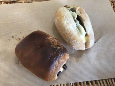岡山益野町『ベーカリーココロ318』熱々あんバターとチョコクロワッサン