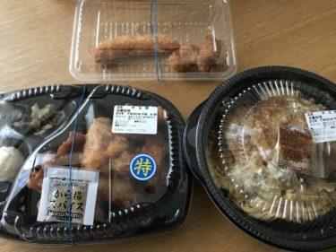 倉敷『ほっともっと』アプリクーポンで鶏から揚げと海老フライをカツ丼に!