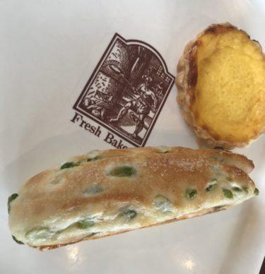 岡山邑久町『さくら・さくら』しょっぱい枝豆チーズパンと甘いプリンタルト