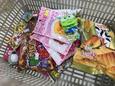 岡山長船『日本一のだがし売場』うまい棒にキャベツ太郎の駄菓子パラダイス!