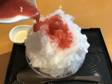 志季の和菓子『倉敷いちむら』苺ミルクかき氷と数量限定溶けるわらび餅!