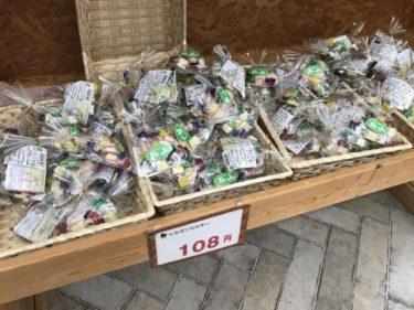岡山蒜山『ヒルゼンミルキー』チョコレートの工場見学と苺ミルクチョコ!
