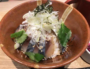岡山イコットニコット『SABAR(サバー)』鯖の漬け丼と竜田揚げ定食ランチ!