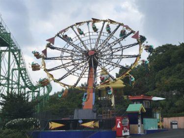 岡山蒜山『ヒルゼン高原センタージョイフルパーク』遊園地でアトラクション