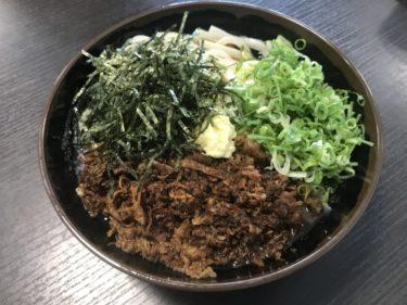倉敷玉島『セルフうどんてまり』移転オープンの肉ぶっかけと熱盛うどん!