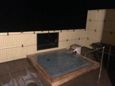 岡山湯原温泉『湯快感花やしき』源泉かけ流し大浴場と貸し切り露天風呂!