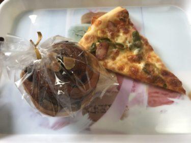 岡山矢掛町『小さなパン屋ツカモト』白神こだま酵母のピザとチョコパン!