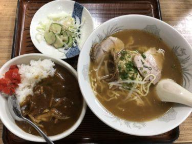 倉敷片島『鳳凰』中華風カレーライスと唐揚げチャーハンのラーメン定食!