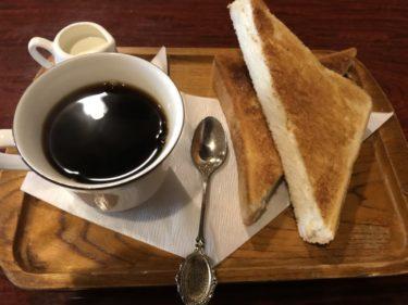 倉敷日ノ出町『軽食喫茶やすらぎ』サイフォンコーヒーの朝食モーニング!