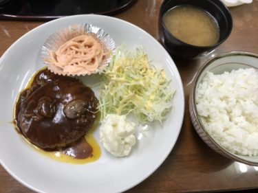 岡山表町『ありがとう食堂』50食限定400円のハンバーグ定食ランチ!