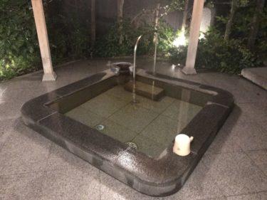 岡山の宿場町『矢掛屋別館湯の華温泉』露天風呂と大浴場で一泊二日旅行!