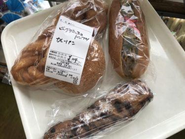岡山矢掛町『古城大黒堂』ヤマザキの手作り焼きそばパンとカレーパン!