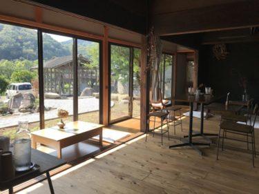 岡山美作『ザッカとオヤツ ボワ』カワイイ雑貨と自家製スイーツのカフェ!