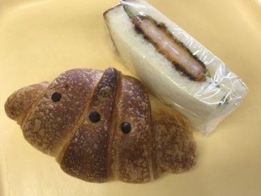岡山美作『ベーカリーいのうえ』エビカツサンドイッチとチョコクロワッサン