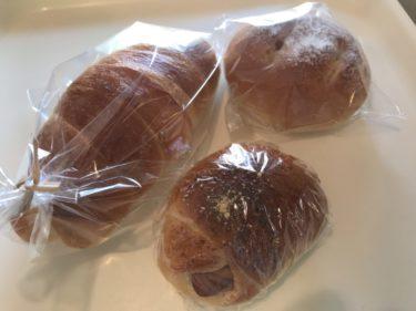 岡山美作湯郷『あいゆうわいえ』天然酵母パンとカフェでぶどうジュース!