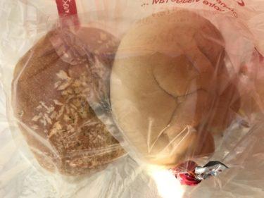 岡山足守『JA岡山パン工房』ヒノヒカリの米粉で焼きカレーパンと肉まん!