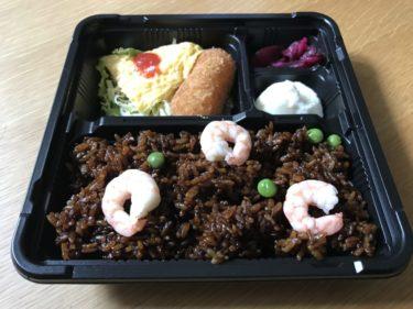 倉敷寿町『やそはち弁当(八十八弁当)』えびめしと鶏の唐揚げテイクアウト!