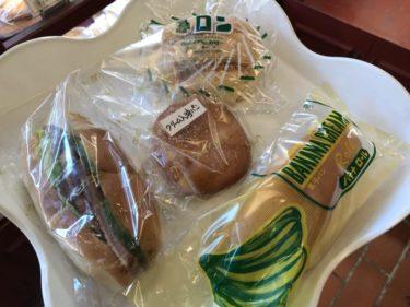 岡山日生『カメイベーカリー』レトロ包装紙のメロンパンと巨大エクレア!
