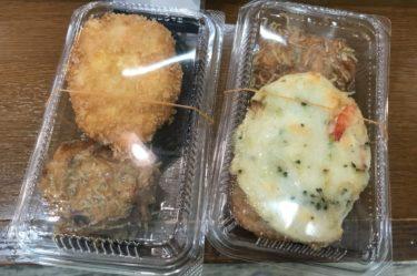 岡山牛窓『かまぼこ屋中光商店』海老マヨ練り天ぷらと蒲鉾チーズケーキ!