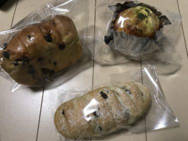 岡山牛窓『ひとつ工房』丘の上でチョコレート食パンとクルミフランスパン!