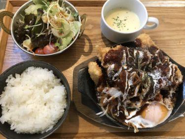 岡山市中区『キッチンサクラ』ドリアと海老フライセットにデミカツランチ!