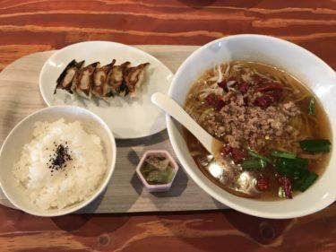 岡山本町『岡山餃子製作所』台湾ラーメン餃子セットと台湾まぜそばランチ!