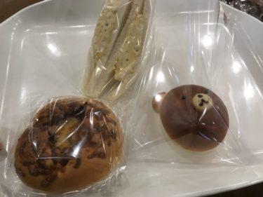 岡山津山『ベーカリーマーケット』ホームセンターナンバに驚愕のパン屋が!
