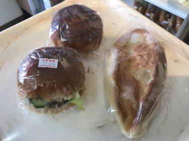 岡山県津山市『焼きたてのパンきしわ』分厚いカツサンドとハンバーガー!