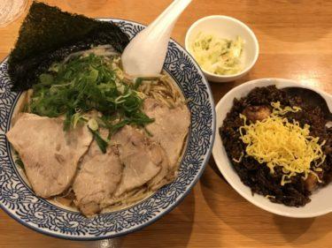 岡山表町『ラーメン西本』名物えびめしとチャーシューメンの洋食ランチ!