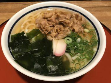 岡山矢掛町『本陣屋』和食レストランで天ぷら釜揚げうどん定食と肉うどん!